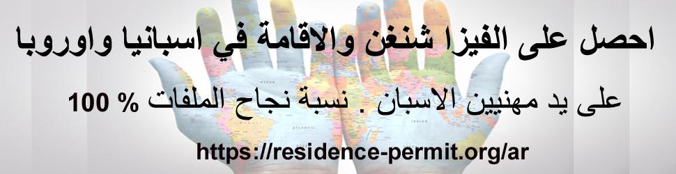 المغرب اليوم -