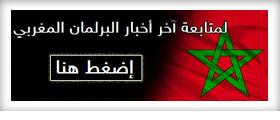 المغرب اليوم  - 404 page not found