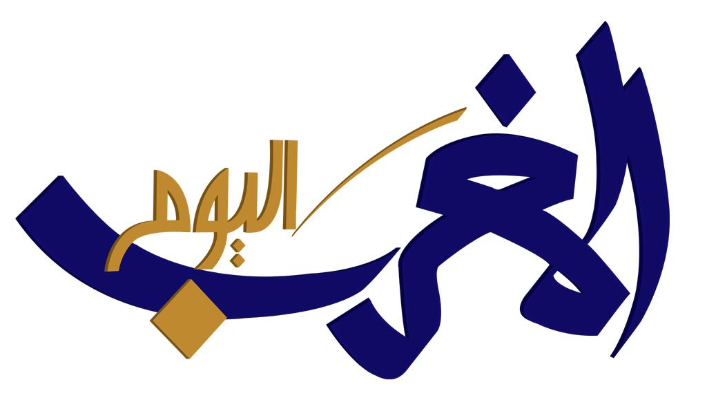 2f7d844eb المغرب اليوم | أخبار المغرب والعالم العربي - أخبار عاجلة