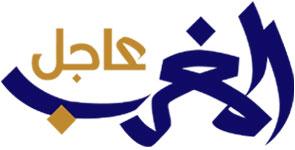 المغرب اليوم  - breakingnews